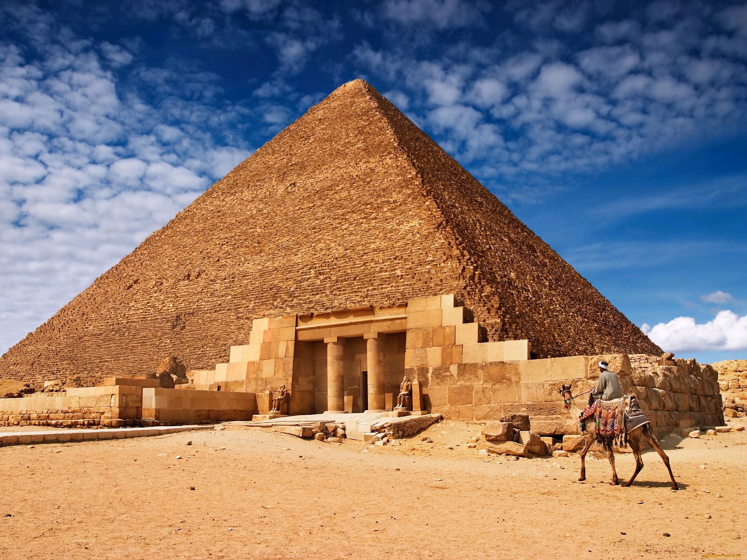 может слишком фотографии древнего египта это хаотичная посадка